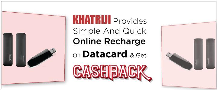 datacard-recharge