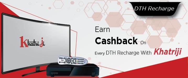 Dth Recharge Cashback