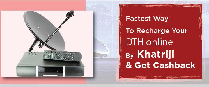 Online Dth Recharge